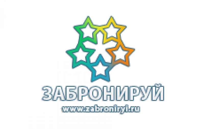 Ecvi интегрирована с системой онлайн бронирования Забронируй.ру
