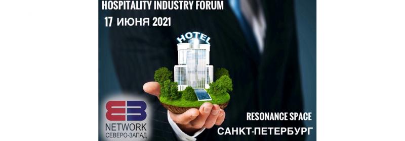 Edelink: Hospitality Industry Forum