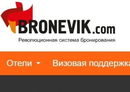 Ecvi интегрирована с Bronevik.com