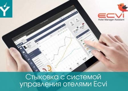 Интеграция ECVI с Tillypad