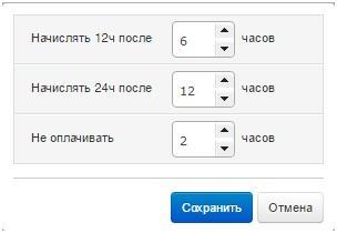 Ecvi: онлайн оплата бронирования номеров